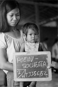 new year baby by socheata poeuv essay The media arts project will present new year baby at 7 socheata poeuv: first-time filmmaker socheatu poeuv's new year baby is one of those intensely.